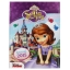 Egmont Annual 2015 : Disney Junior Sofia The First หนังสือกิจกรรมดิสนีย์จูเนียร์ เจ้าหญิงโซเฟียที่หนึ่ง thumbnail 2