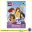 Ladybird : LEGO Friends - Showtime! นิทานเลดี้เบิร์ด เลโก้เฟรนด์ ตอนได้เวลาแสดง thumbnail 1