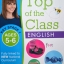 DK : Carol Vorderman : Top of the Class: Key Stage 1 : 5 Workbooks Collection Set : Age 5-6 เซตแบบฝึกหัด KS1 thumbnail 2