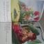Disney Learning : Level 3 : Tinker Bell and the Friendship Garden หนังสือหัดอ่านดิสนีย์ ทิงเกอเบลล์และสวนมิตรภาพ thumbnail 3