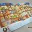Santa's Toy Shop นิทานปกอ่อนเล่มโต ร้านของเล่นของแซนต้า Christmas Celebration thumbnail 4