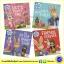 Beatrix Potter : Peter Rabbit 4 Books Collection : ซีรีย์นิทานภาพ ปีเตอร์ แรบบิท 4 เล่ม thumbnail 1