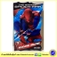 Board Book : The amazing Spider Man, Arachnid Abilities บอร์ดบุ๊คสไปเดอร์แมน ความสามารถของสไปเดอร์แมน thumbnail 1