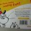 Dr. Seuss : The Lorax หนังสือนิทาน ดร.ซูสส์ ปกอ่อนเล่มกลาง thumbnail 9