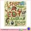 Look and Find : Spot A Lot Animal Escape หนังสือภาพซ่อนหา มองหาสัตว์ต่างๆกันดีกว่า thumbnail 1