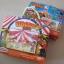 Grafix Motion Fun 3D Lenticular Puzzle : Circus Puzzle 30 pieces จิ๊กซอว์ภาพเคลื่อนไหว 30 ชิ้น ละครสัตว์ thumbnail 3