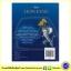 Disney Magical Story : The Lion King ไลออนคิง ปกแข็ง 3D moving hardback thumbnail 2