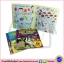 My Yucky Sticker Pack : 4 Activity Books Set เซตหนังสือกิจกรรมพร้อมสติกเกอร์ 4 เล่มในแพคกระเป๋า thumbnail 2