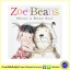Zoe And Beans - Where Is Binky Boo ? by Chloe & Mick Inkpen หนังสือภาพซีรีย์ ซูและบีนส์ บิงกี้บูอยู่ไหน thumbnail 1