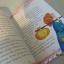 The Frog Princess and other Princess Stories : เจ้าหญิงกบและนิทานเจ้าหญิง 4 เรื่องในเล่มเดียว thumbnail 5
