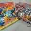 Transformer : Second Generation ทรานสฟอร์เมอร์ หนังสือการ์ตูน comics thumbnail 3