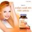 Vistra Acerola Cherry 45 เม็ด thumbnail 1