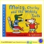 Maisy, Charley and the Wobbly Tooth : A First Experiences Book by Lucy Cousins นิทานภาพของลูซี่ เมซี่ไปหาหมอฟัน thumbnail 1
