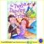The Twelve Dancing Princess and other Princess Stories : 12 เจ้าหญิงเต้นรำ และเรื่องราวเจ้าหญิง 4 เรื่องในเล่มเดียว thumbnail 1