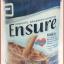 Ensure chocolate Flavored 400 g อาหารผง เอนชัวร์ กลิ่นช็อคโกแลต 400 กรัม thumbnail 1