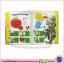 Let's Grow : Step by Step Gardening Projects หนังสือโปรเจค เกี่ยวกับ การปลูกต้นไม้ thumbnail 2