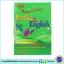 2 in 1 : Letts : Make it easy Maths and English - Age 7-8 แบบฝึกหัด คณิตศาสตร์ & ภาษาอังกฤษ KS 2 thumbnail 1
