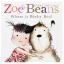 Zoe And Beans - Where Is Binky Boo ? by Chloe & Mick Inkpen หนังสือภาพซีรีย์ ซูและบีนส์ บิงกี้บูอยู่ไหน thumbnail 2