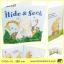 Hide and Seek ซ่อนและหา นิทานภาพเล่มโต หนังสือภาษาอังกฤษเด็ก บ้านหนังสือทีเคบุ๊คส์ T.K.Bookstore thumbnail 1