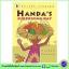 Walker Stories : Handa's Surprising Day หนังสือเรื่องสั้นของวอร์คเกอร์ : วันอัศจรรย์ของฮันดา thumbnail 1