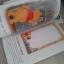Disney Learning : Level Pre 1 : Winnie the Pooh : Pooh's Friends หนังสือหัดอ่านดิสนีย์ ระดับก่อน 1 หมีพูห์ และผองเพื่อน thumbnail 6