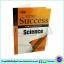 Letts GCSE Success - Science Revision Guide คู่มือทบทวน วิทยาศาสตร์ thumbnail 1