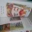Disney Learning : Level Pre 1 : Winnie the Pooh : Pooh's Friends หนังสือหัดอ่านดิสนีย์ ระดับก่อน 1 หมีพูห์ และผองเพื่อน thumbnail 8
