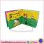 Ladybird Board Book : Hello Kitty 1 2 3 บอร์ดบุ๊คเลดี้เบิร์ด เฮลโล คิตตี้ 1 2 3 thumbnail 2