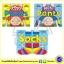 Nick Sharratt : Pants & Socks Collection - 3 Books : ซีรีย์นิทาน กางเกงในกะถุงเท้า 3 เล่ม thumbnail 1