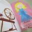 Reading with Phonics : Sleeping Beauty หนังสือหัดอ่านภาษาอังกฤษด้วยโฟนิกส์ เจ้าหญิงนิทรา thumbnail 6