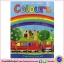 Activity Fun Learning : Colours : An Early Learning Activity Book หนังสือกิจกรรมสำหรับเด็กก่อนวัยเรียน สี thumbnail 1