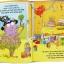 Smelly Stories : Scratchy Sniffy Stinky Whiffy Book ตัวประหลาดมีกลิ่นรวมเล่ม 2 เรื่อง ปกแข็ง หนังสือขำขัน thumbnail 3