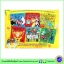 Oxford OUP : Animal Bop Collection - 6 Books + CD : Sing a long Read a long เซตหนังสือพร้อมซีดี thumbnail 2