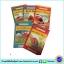 Benedict Blathwayt : Little Red Train : Colour First Reader 5 Books Set เซตหนังสือส่งเสริมการอ่าน 5 เล่ม thumbnail 1