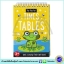 Times Tables - Flip Flap Fun with Wipe Clean Flash Card Stand : สูตรคูณ กระดานกระดาษพลิกได้ กระดาษเขียนแล้วลบได้ thumbnail 1