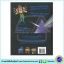 Science Crackers : Fizzing Physics สนุกกับการเรียนวิทยาศาสตร์ ฟิสิกส์ thumbnail 2