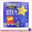 Baby Board Book : Twinkle Twinkle Little Star บอร์ดบุ๊คส์ ทวิงเกิล ลิตเติ้ลสตาร์ thumbnail 1
