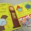 Let's Learn : Tell the Time หนังสือสอนเรื่องการบอกเวลา พร้อมสติกเกอร์ thumbnail 7