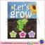 Let's Grow : Step by Step Gardening Projects หนังสือโปรเจค เกี่ยวกับ การปลูกต้นไม้ thumbnail 1