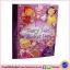 First Fairy Tales Sticker Fun : Press out Activity Book หนังสือกิจกรรม เกม พร้อมสติกเกอร์ สำหรับเด็กหญิง เทพนิยาย thumbnail 1