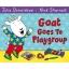 Julia Donaldson & Nick Sharratt : Goat Goes To Playgroup นิทานของจูเลีย ผู้แต่งเรื่อง The Gruffalo thumbnail 2
