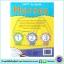 Learn To Write - Wipe Clean Workbook : Horses : Miles Kelly หนังสือเขียนลบได้ ฝึกกล้ามเนื้อมัดเล็ก ม้า thumbnail 2