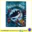 Peter Bently : The Shark In The Dark นิทานปกอ่อน ฉลามในความมืด thumbnail 1