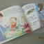 Franklin Watts WonderWise Informative Book : Super Mum หนังสือชุดมหัศจรรย์ความรู้ thumbnail 7