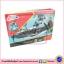Grafix Junior Clip Kit : American War Plane WW2 War Bird โมเดลเครื่องบินสหรัฐอเมริกา thumbnail 1