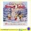 My First Treasury Of Snowy Tales : รวมนิทานประทับใจ ธีมฤดูหนาว 15 เรื่อง หนังสือปกแข็ง thumbnail 1