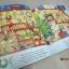 Santa's Toy Shop นิทานปกอ่อนเล่มโต ร้านของเล่นของแซนต้า Christmas Celebration thumbnail 5