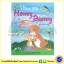 Christine Swift : I love you Honey Bunny : แม่รักลูกนะกระต่ายน้อย นิทานภาพอบอุ่น กระต่ายน้อย thumbnail 1