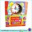 Board Book : Tick Tock Clock Book บอร์ดบุ๊คส์ สอนเรื่อง เวลา นาฬิกา การบอกเวลา กิจวัตรประจำวัน thumbnail 1