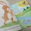 Christine Swift : I love you Honey Bunny : แม่รักลูกนะกระต่ายน้อย นิทานภาพอบอุ่น กระต่ายน้อย thumbnail 7